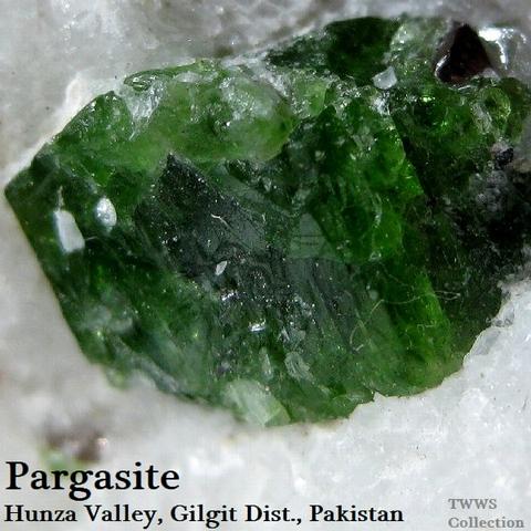 パーガス閃石_パキスタン1