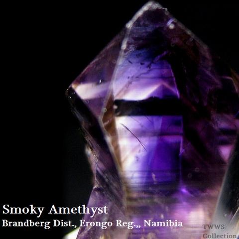 スモーキーアメシスト_ナミビア1