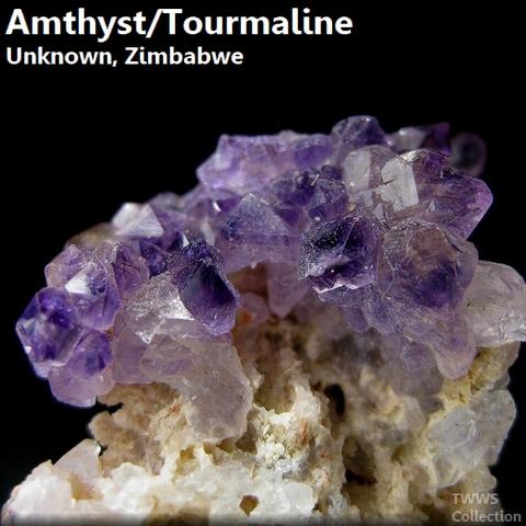 紫水晶_ジンバブエ1