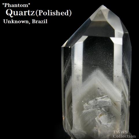磨き水晶_ブラジル3