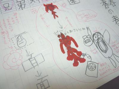 100722-kanji2.jpg