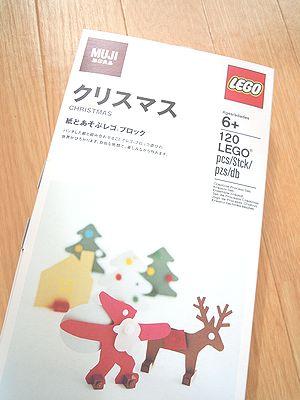 101104-lego.jpg