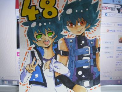 2011+001_convert_20110409003725.jpg