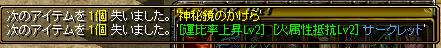 RedStone 11.02.01[00]