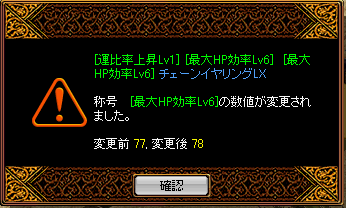 RedStone 11.02.01[01]