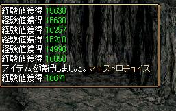 RedStone 11.04.01[00]