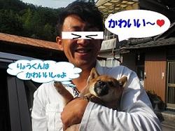 CIMG5769_20110104203316.jpg