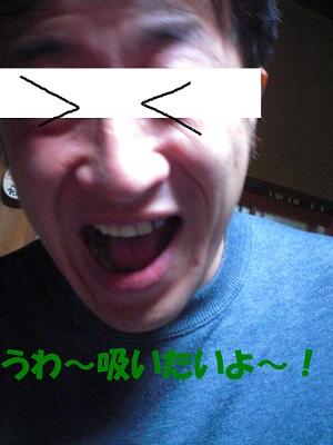 CIMG6708.jpg
