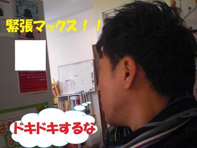 CIMG7253.jpg