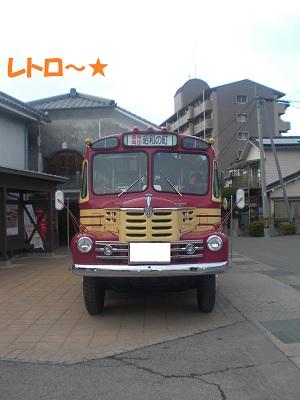 CIMG7637.jpg