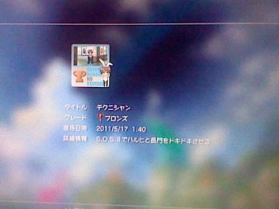HNI_0026_convert_20110517091702.jpg