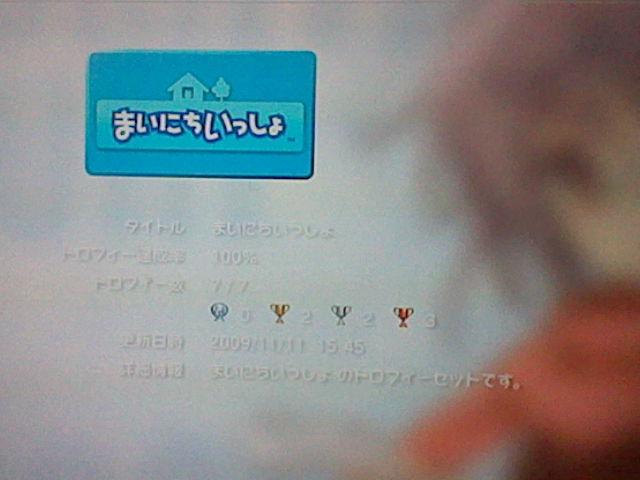 HNI_0070_20110712211909.jpg