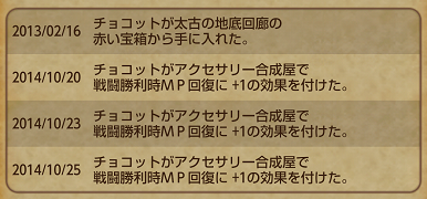 Screenshot_2014-10-28-20-39-15.png