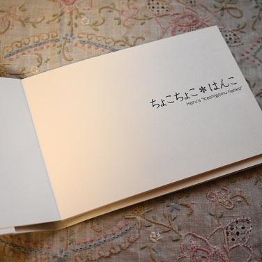 P1000666 (1)