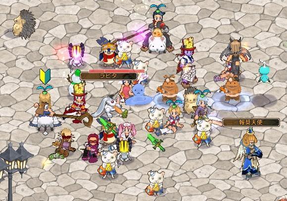 戦記 メタボsイベント3