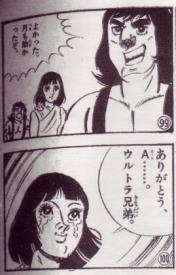 林エース10