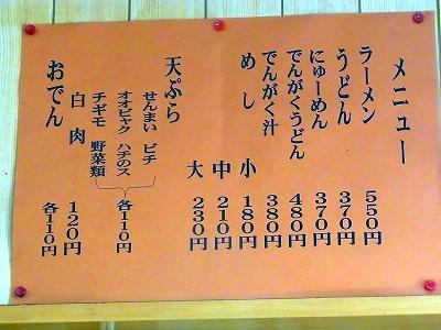 201010101019966.jpg