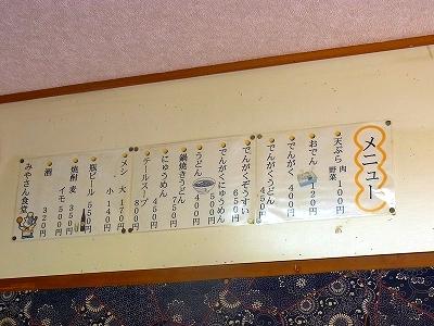 201010101019990.jpg