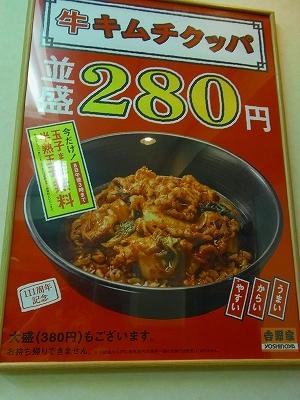 201010301020901.jpg
