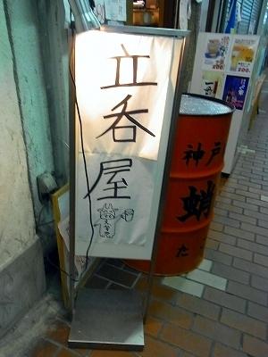 201011111021245.jpg