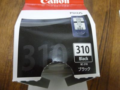 2011_0823_083516-P1010587_convert_20110824131923.jpg
