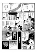 漫画の新聞001