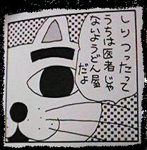 100221_0E.jpg