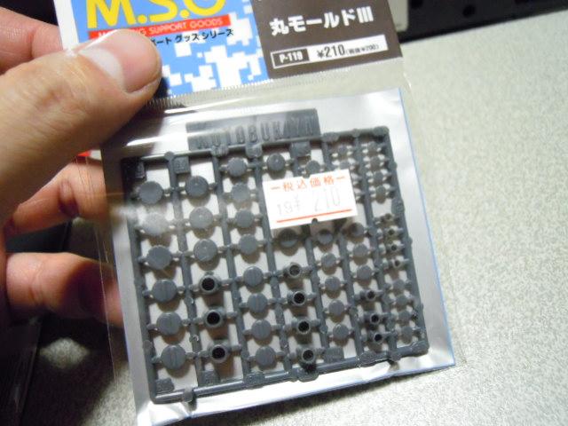 DSCN1698.jpg