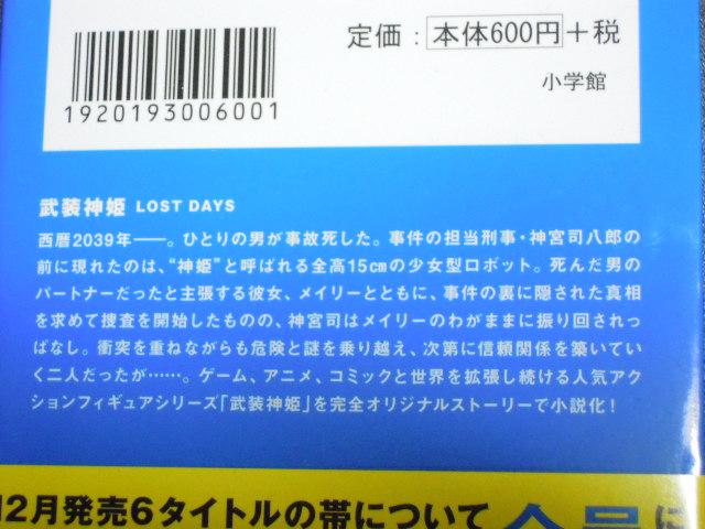 DSCN2961.jpg