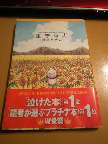 blog_110202hon.jpg