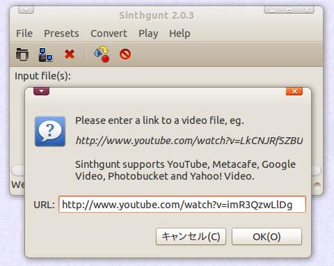 Sinthgunt Ubuntu YouTubeの動画変換