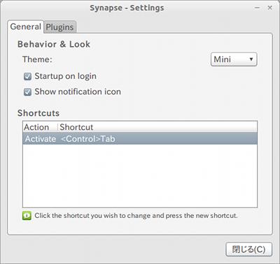 Synapse Ubuntu PPA ランチャー オプション設定