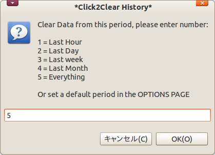 Click2Clear History Chrome拡張機能 期間を指定して履歴削除