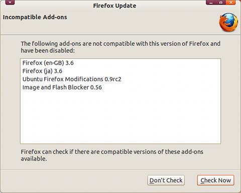 Firefox 4 Ubuntu インストール アドオン 互換性チェック