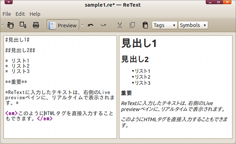 ReText Ubuntu テキストエディタ Live preview
