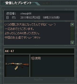 ScreenShot_513.png