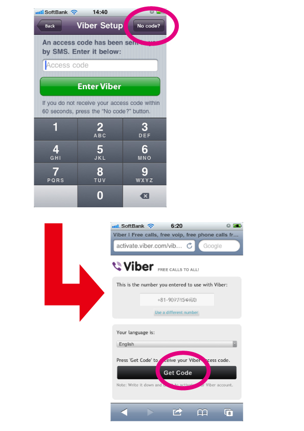 viberコード