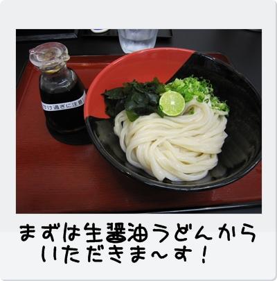 IMG_2291.jpg