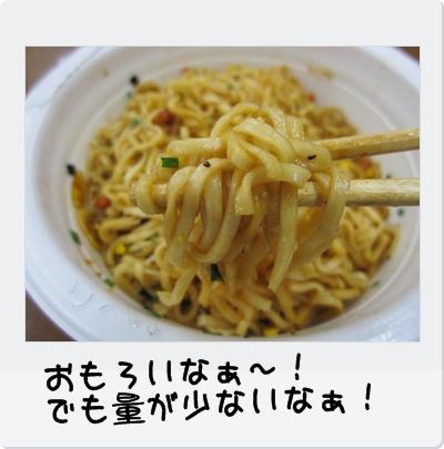 IMG_2455.jpg