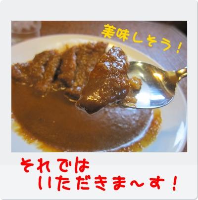 IMG_2820.jpg