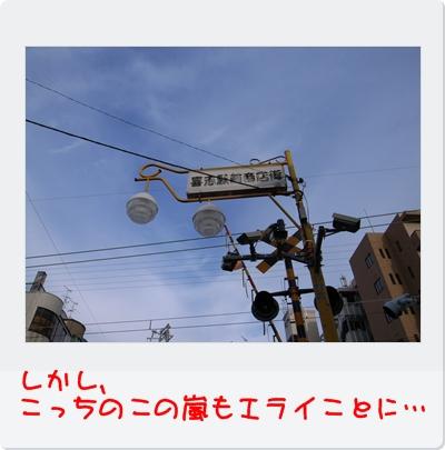 R0010773.jpg
