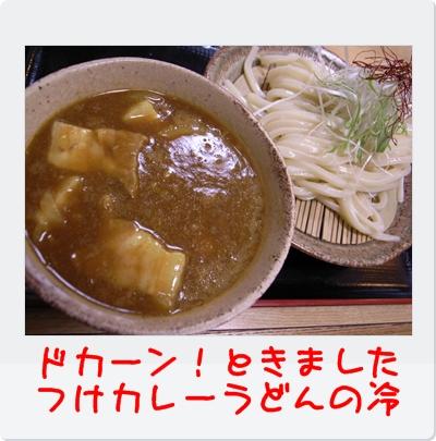 R0010781.jpg