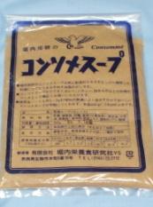 sskonsome_2013120715192048c.jpg
