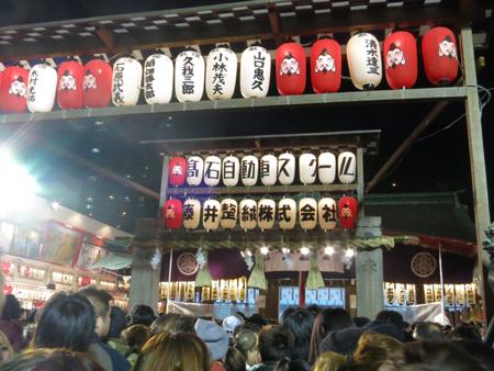 2014.1.11えべっさん
