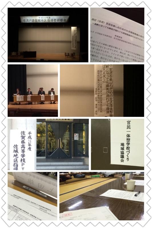 2014-10-17-1.jpg
