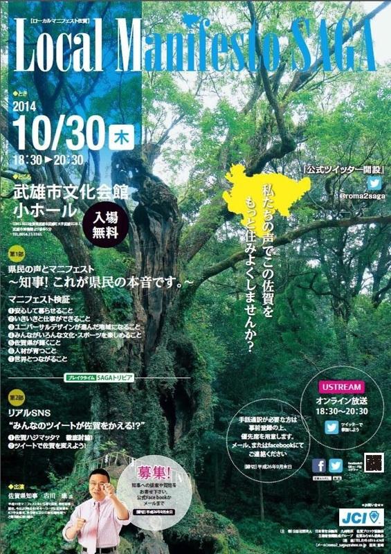 2014-10-20-1.jpg
