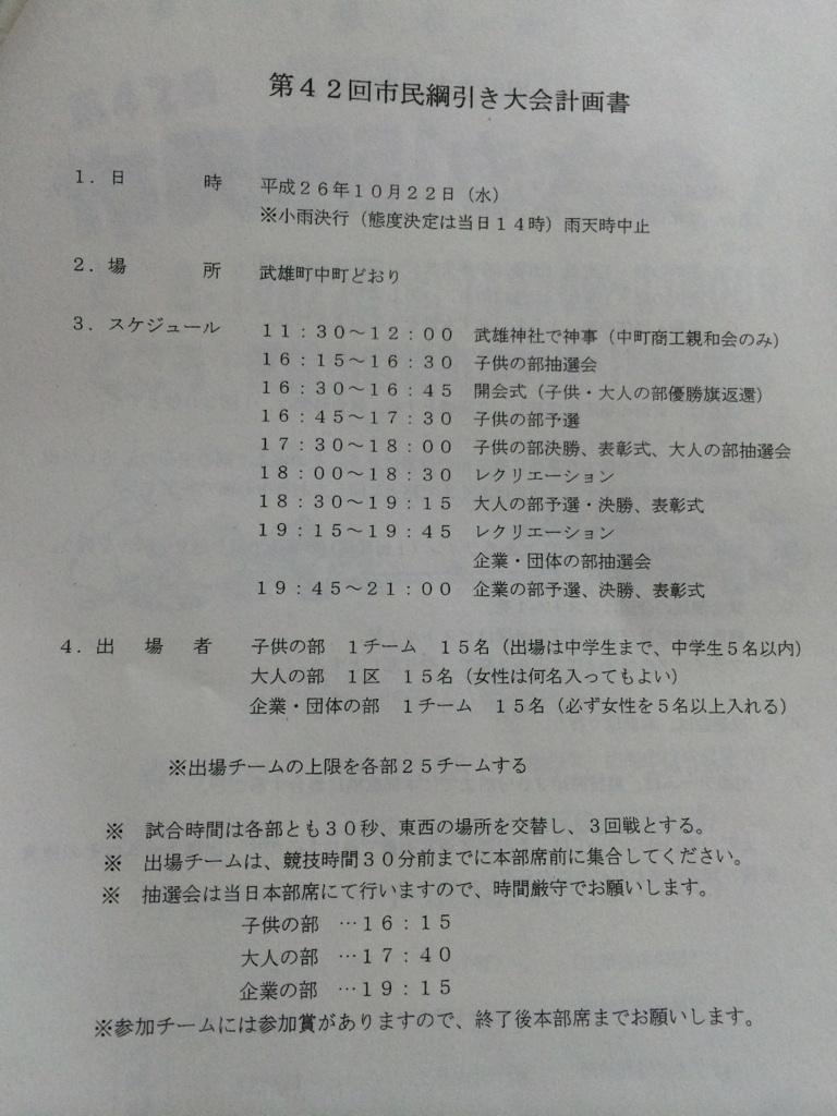 2014-10-21-1.jpg