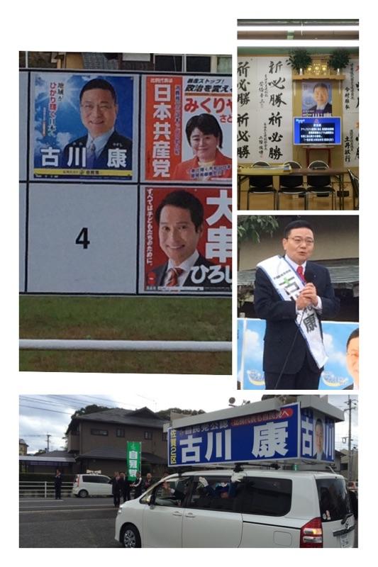 2014-12-2-1.jpg