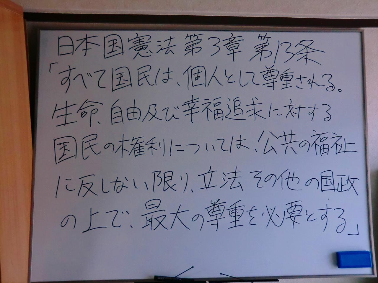 2012_0327_083109-CIMG1819.jpg