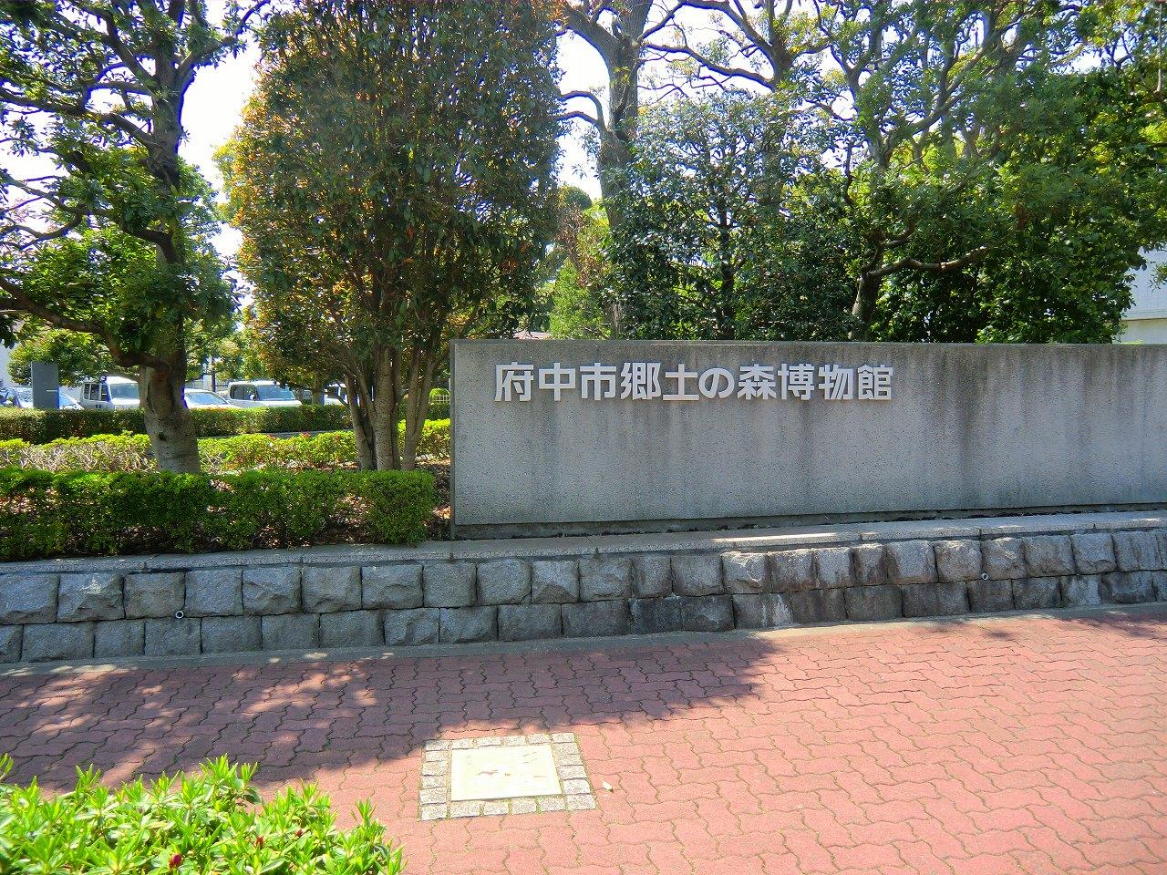 2012_0424_122026-CIMG1936.jpg